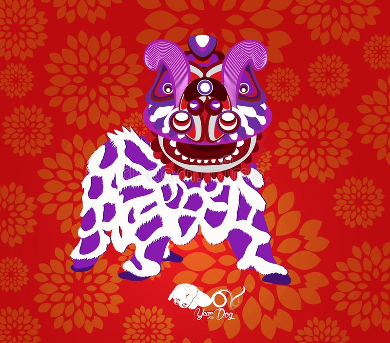 Chinese New Year Lion dance head. Year of the dog 2018.  stock illustration
