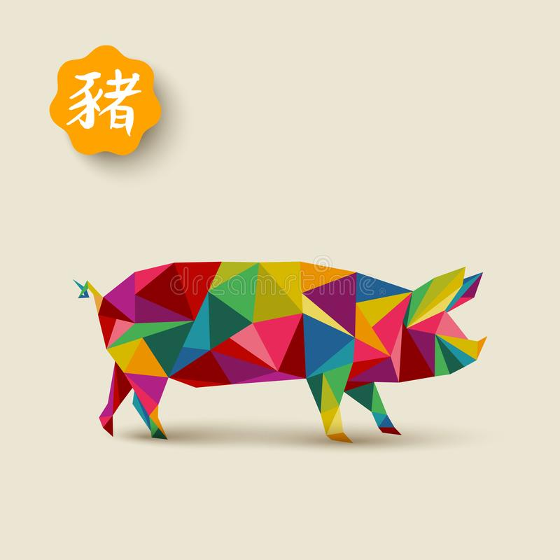 Chinese New Year 2019 low poly colorful pig card. Chinese New Year 2019 greeting card with low poly illustration of vibrant multi color hog. Includes traditional vector illustration