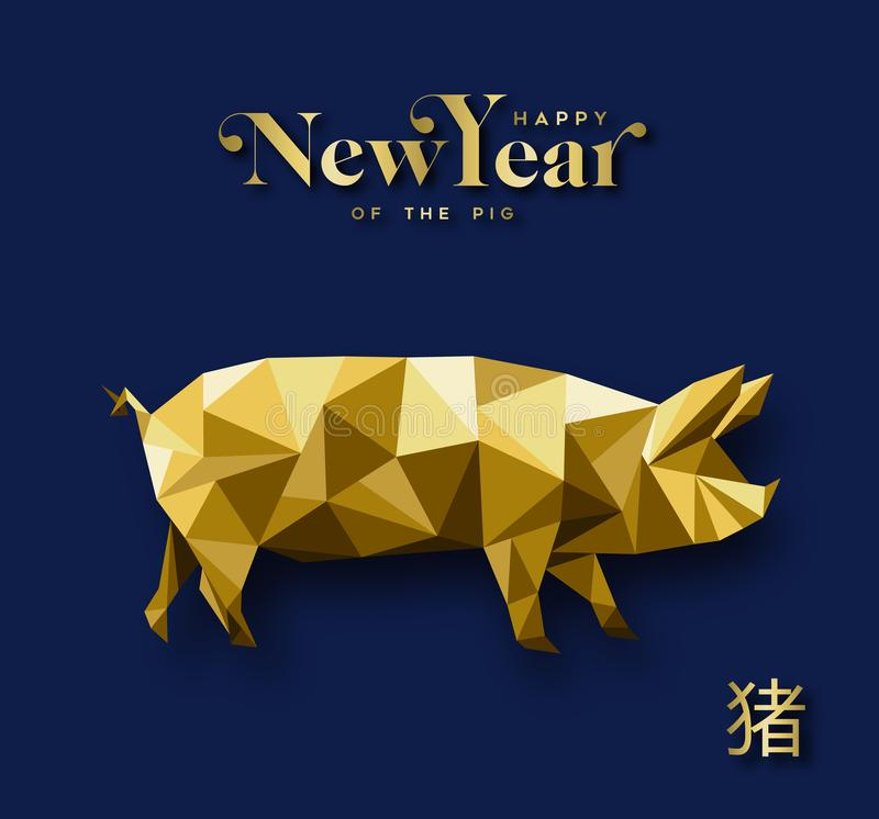 Chinese New Year 2019 low poly gold pig card. Chinese New Year 2019 greeting card with low poly illustration of gold hog. Includes traditional calligraphy that stock illustration