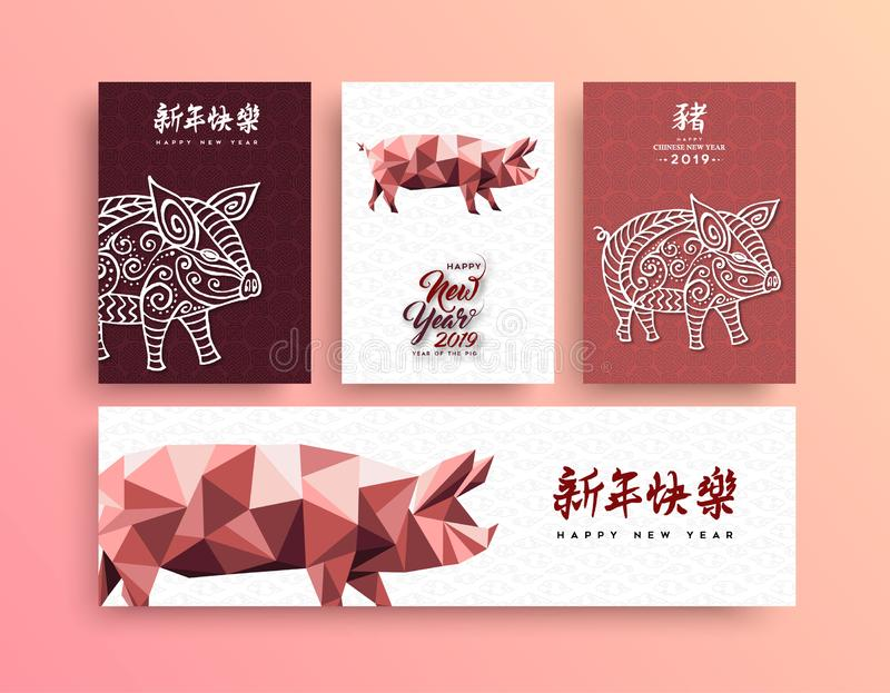 Chinese New Year 2019 low poly pink pig card set. Chinese New Year 2019 greeting card collection with low poly illustration of pink hog. Includes traditional vector illustration