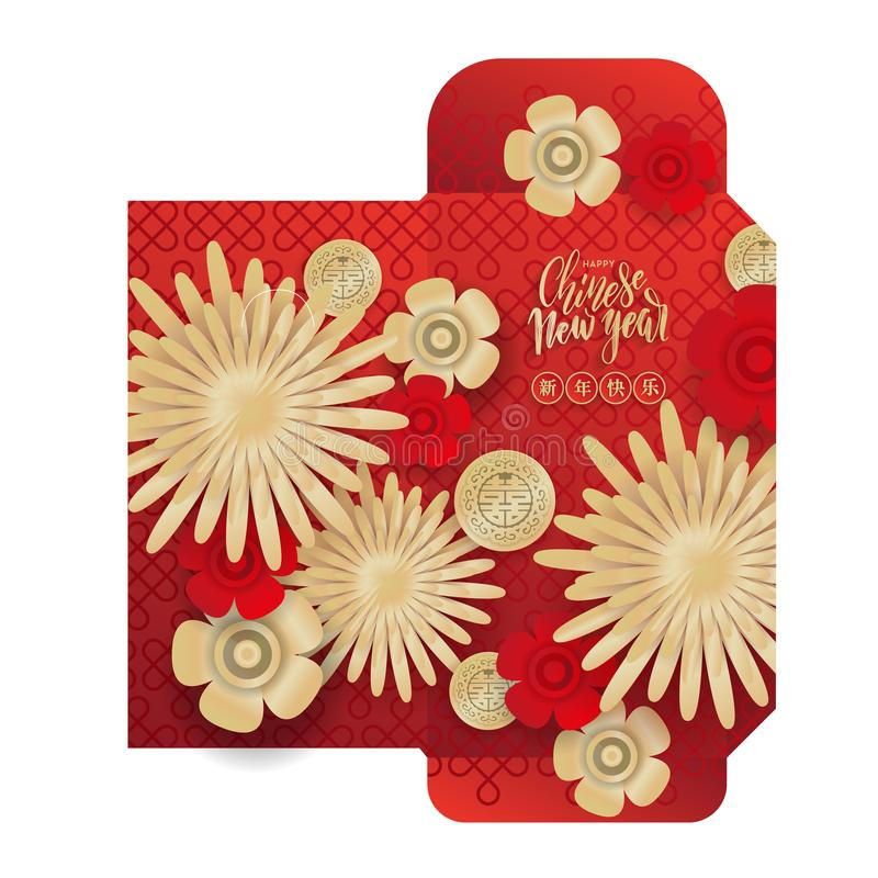Chinese new year 2020 lucky red envelope money packet with gold paper cut plum flowers, golden-daisy and umbrella on red color stock illustration