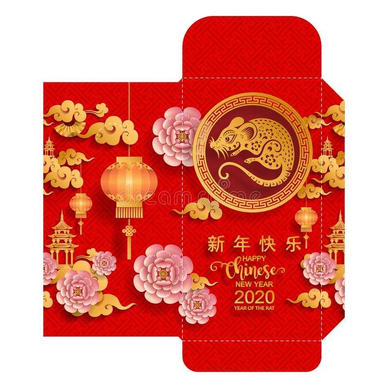 Chinese new year 2020 money red envelopes packet. royalty free illustration