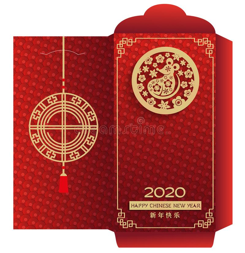Chinese new year 2020 money red envelop vertical packet. Gold paper cut zodiac Rat and lantern on red color ornate background. royalty free illustration