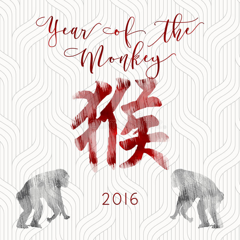 Chinese new year of the monkey stock photography