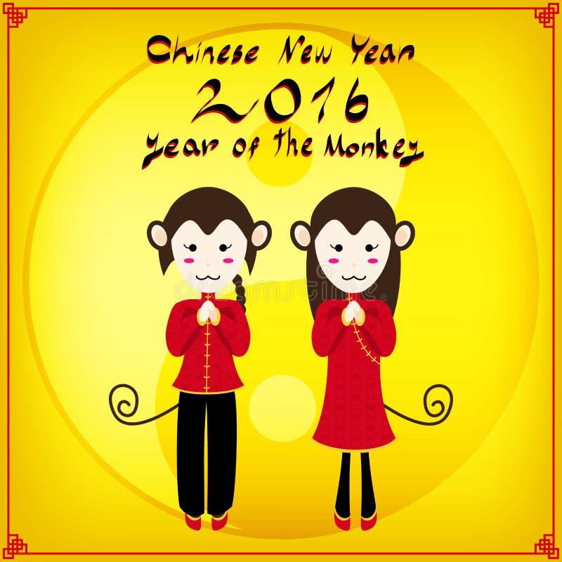 Chinese New Year - Monkey Yin Yang vector illustration