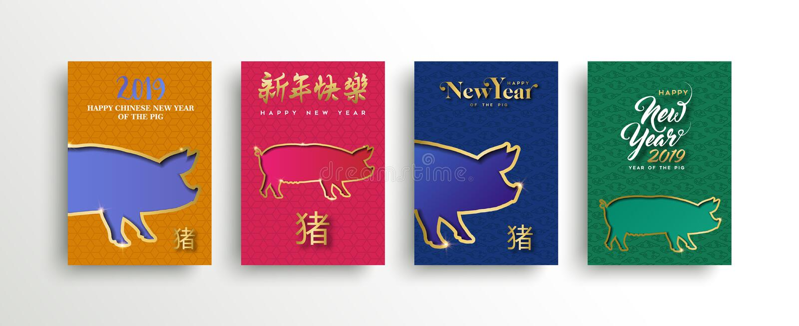 Chinese New Year 2019 multicolor pig card set. Chinese New Year 2019 greeting card with colorful illustration of hog on asian pattern background. Includes stock illustration