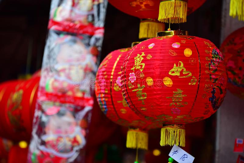 Chinese New Year. The New Year`s Day of the Chinese people. Lamps and red garments for use during Chinese New Year. The New Year`s Day of the Chinese people stock image