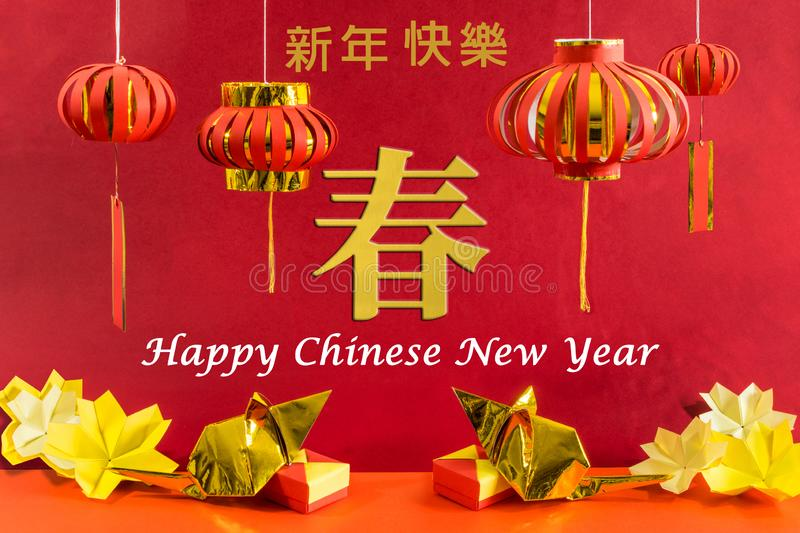 Chinese new year 2020 origami style stock image