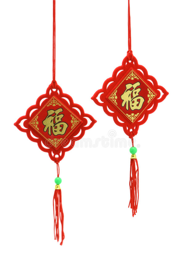 Chinese New Year ornament - Prosperity stock images