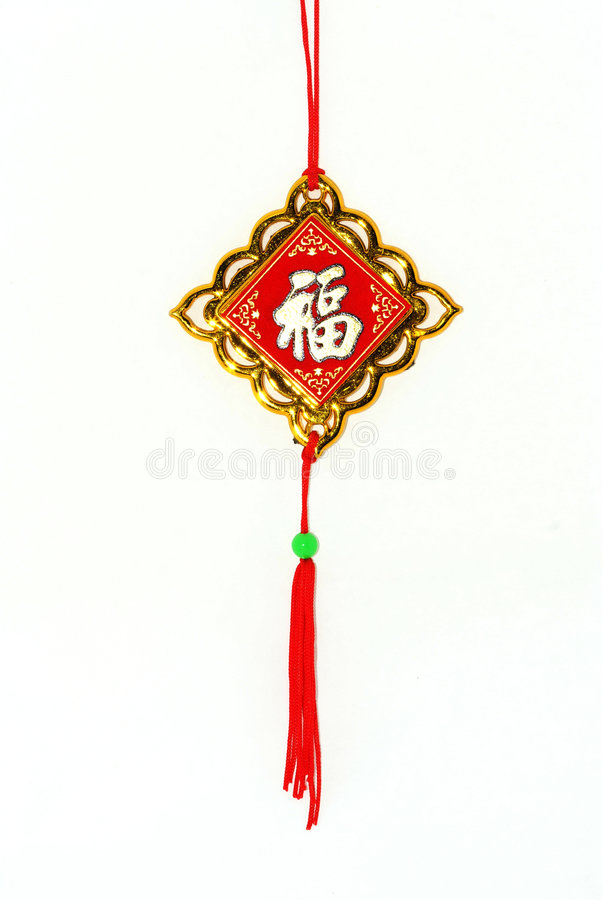 Download Chinese New Year Ornaments stock photo. Image of money - 7661388