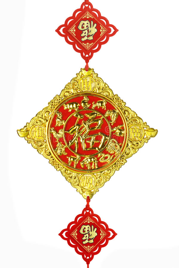 Chinese new year ornaments with zodiac animals. On white background stock image