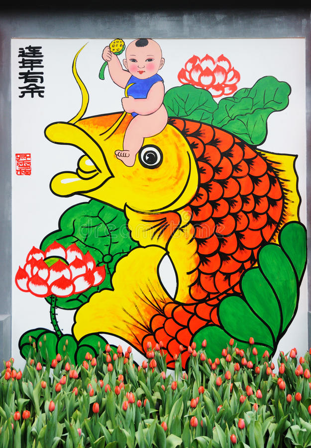 Chinese New Year paintings stock illustration