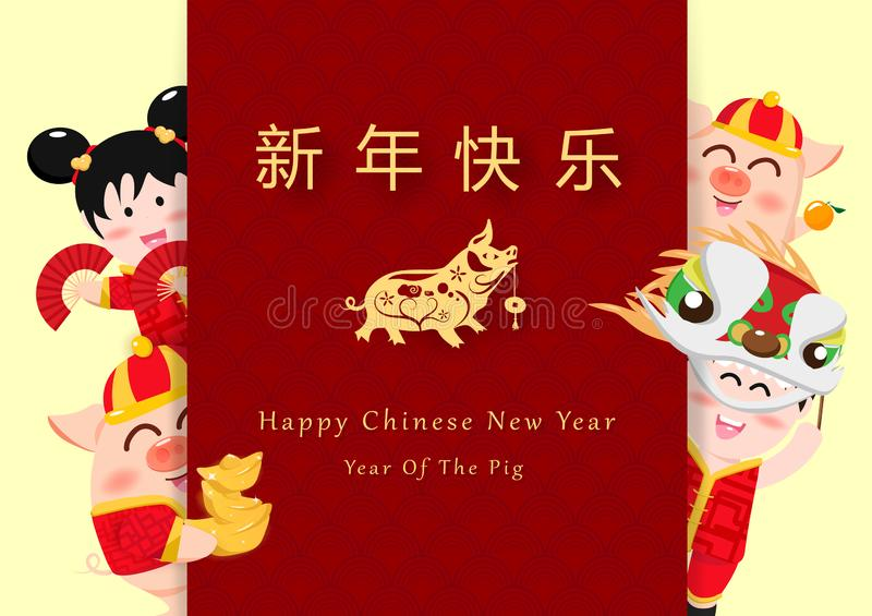 Chinese New Year, 2019, Paper art, cute girl, boy and pig cartoon, lion dance, year of the pig, greeting card background vector vector illustration