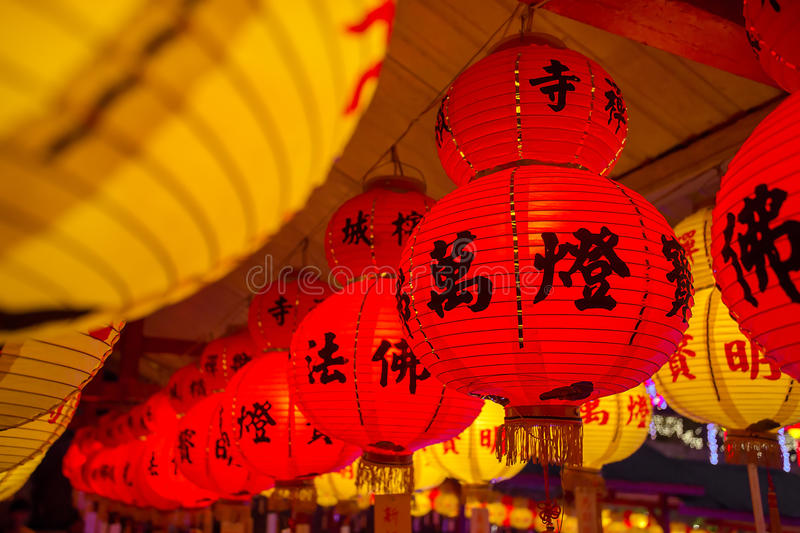 Chinese New Year paper lanterns. Chinese New Year red and yellow paper lanterns royalty free stock photography