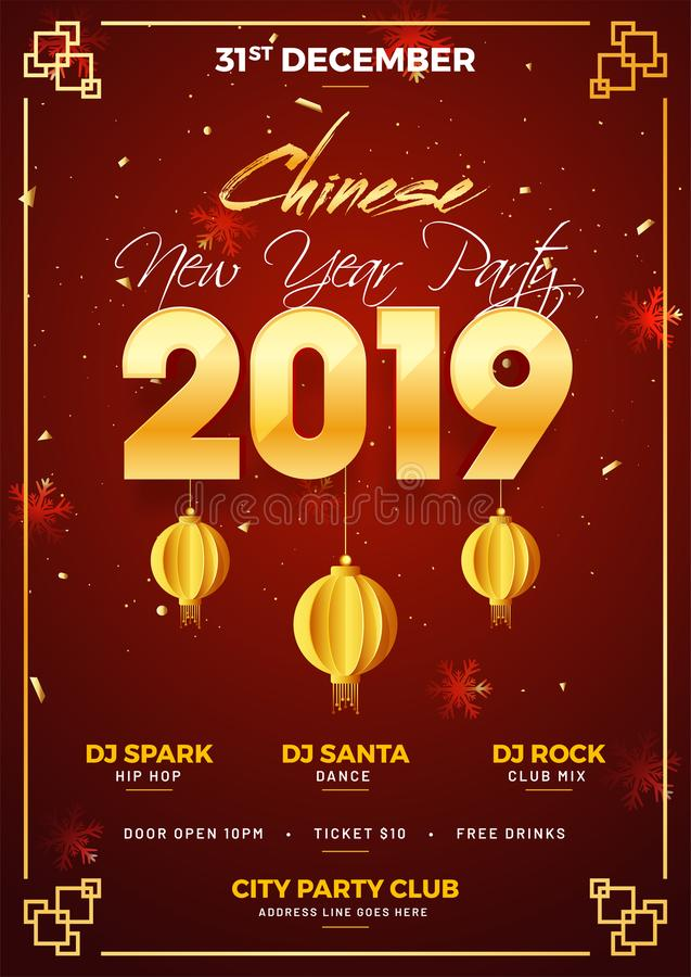Chinese New Year Party celebration template design, golden text. 2019 decorated with hanging paper lanterns on brown background stock illustration