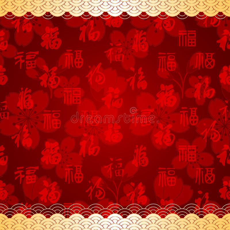 Chinese New Year Pattern Background stock photos