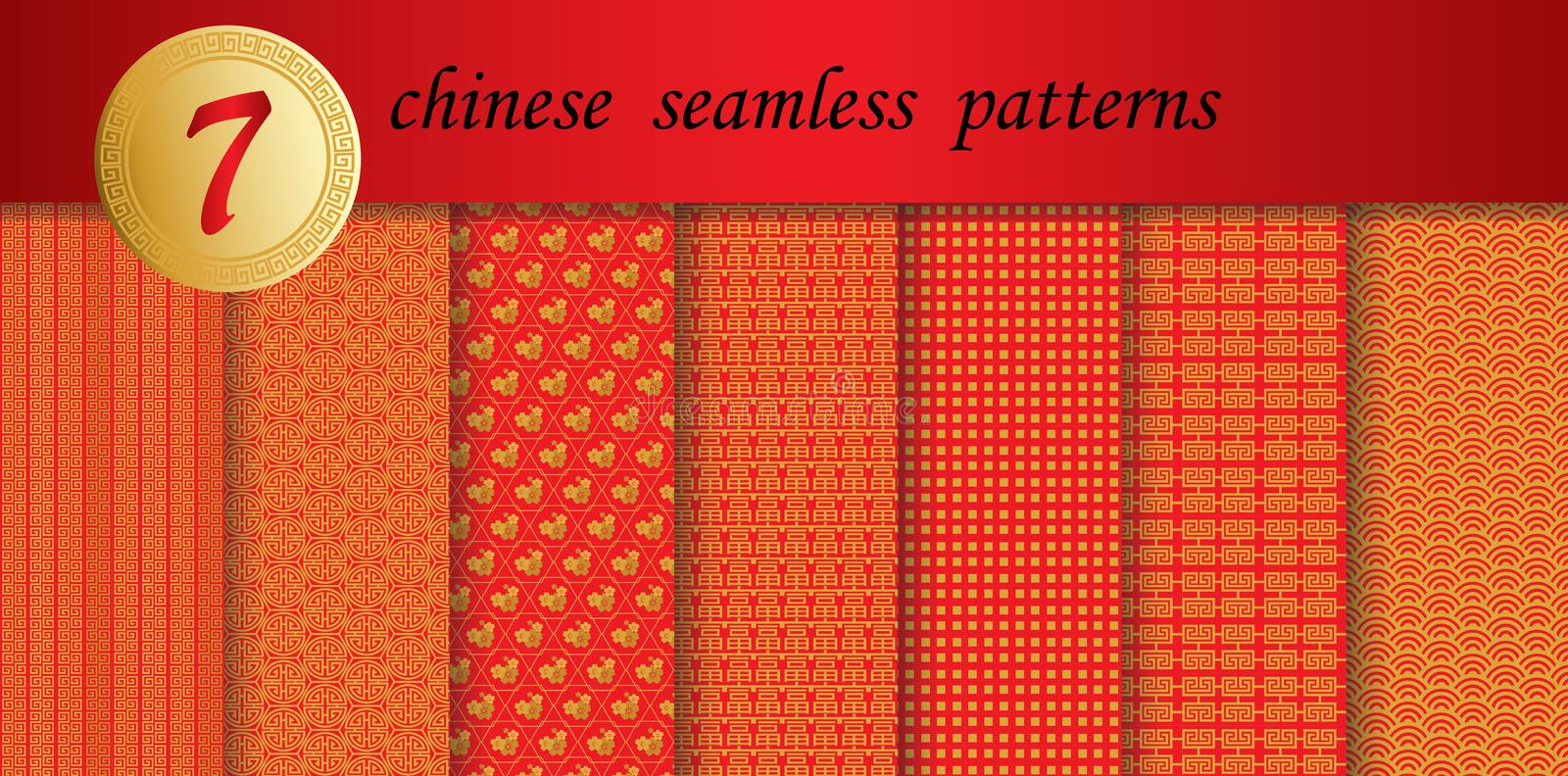 Chinese new year patterns vector illustration