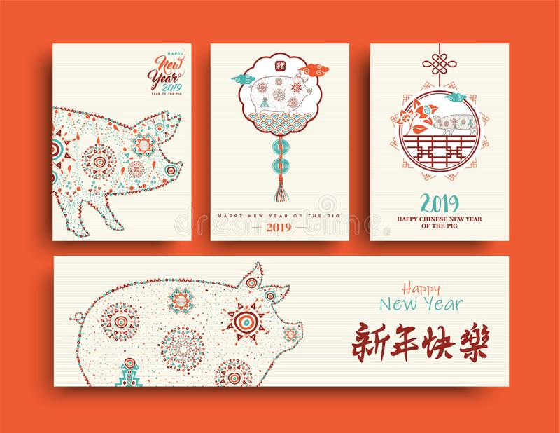 Chinese New Year of pig 2019 boho art card set. Chinese New Year 2019 greeting card collection. Boho style illustration of hog with tribal symbols. Includes royalty free illustration