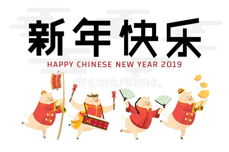 Chinese new year 2019 with pig cartoon character celebration on holiday in white background. illustration vector. stock illustration