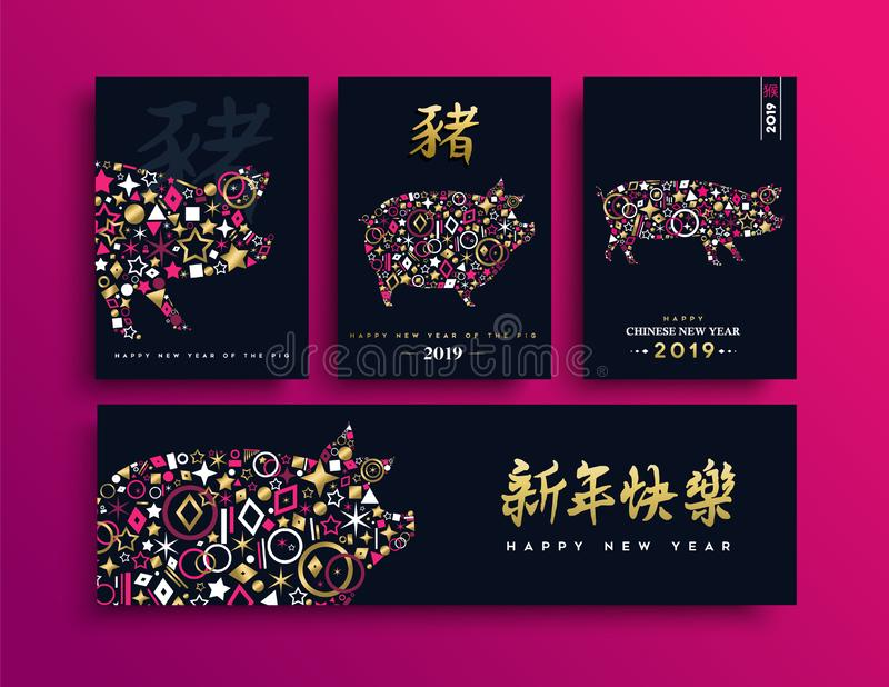 Chinese New Year of the Pig 2019 gold hog card set. Chinese New Year 2019 greeting card set, gold hog made of abstract symbols. Includes traditional calligraphy vector illustration