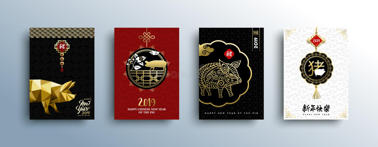 Chinese New Year of the Pig 2019 gold hog card set. Chinese New Year 2019 greeting card set, asian style decoration of gold hog ornament on red background vector illustration