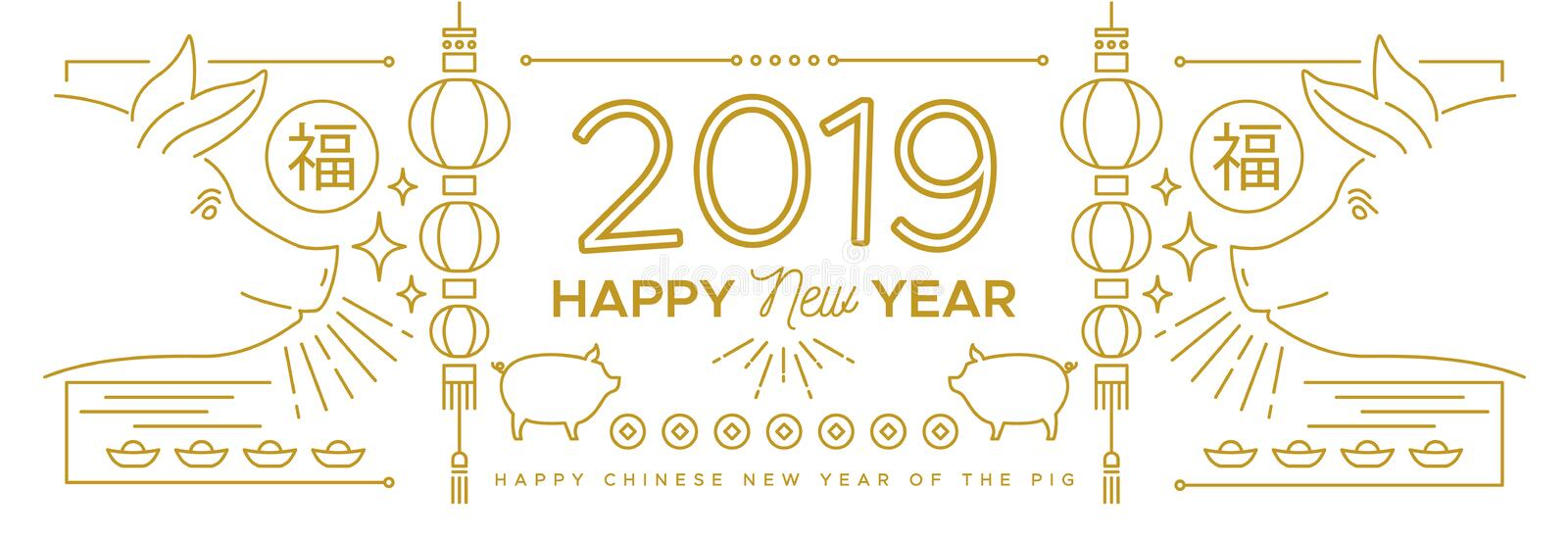 Chinese New Year of pig 2019 gold line web banner stock illustration