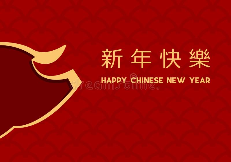 Chinese New Year 2019. Year of Pig. Vector royalty free illustration