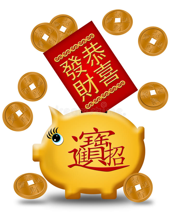 Download Chinese New Year Piggy Bank With Red Packet Stock Illustration - Image: 17297657