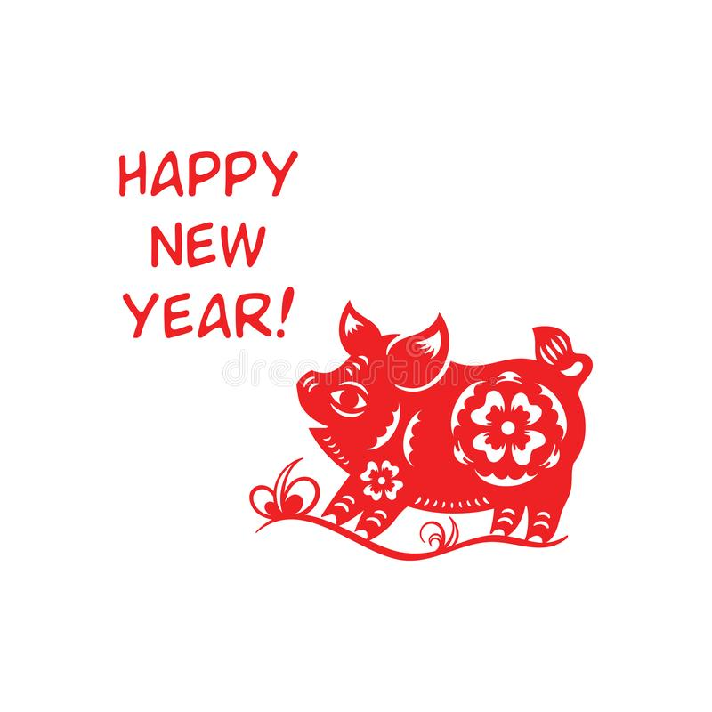 Happy little Lunar year Pig stock illustration