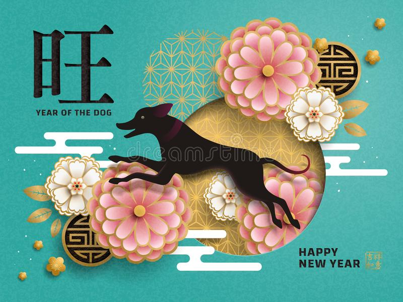 Chinese New Year poster royalty free illustration