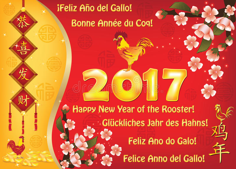 Chinese new year 2017 printable greeting card in many languages year of the rooster chinese new year greeting card with new year wishes in many languages spanish french english german portuguese italian m4hsunfo