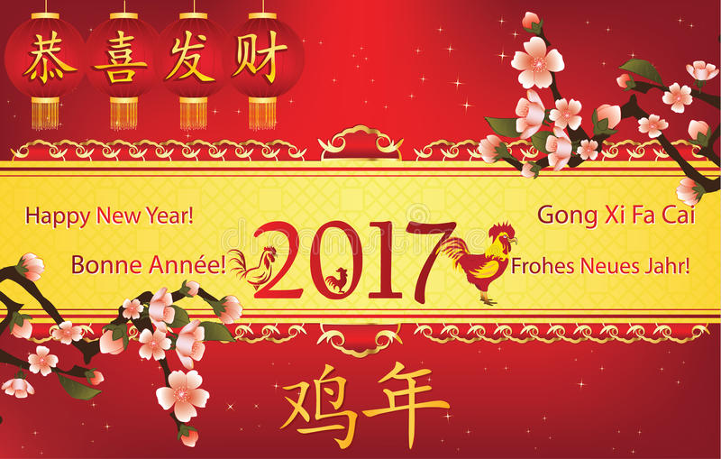 Chinese new year 2017 printable greeting card stock vector download chinese new year 2017 printable greeting card stock vector illustration of rooster m4hsunfo
