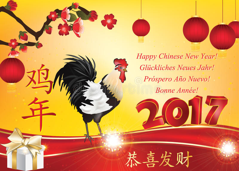 Chinese new year 2017 printable greeting card stock photo image chinese new year 2017 printable greeting card text translation happy new year chinese english french german year of the rooster m4hsunfo