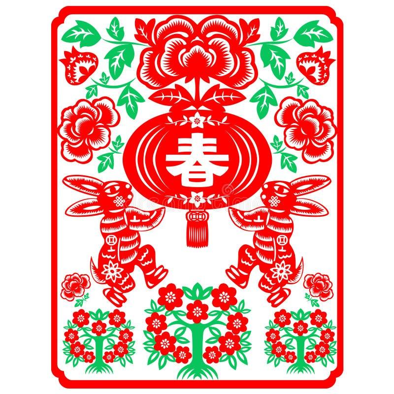 Chinese New Year rabbit stock illustration