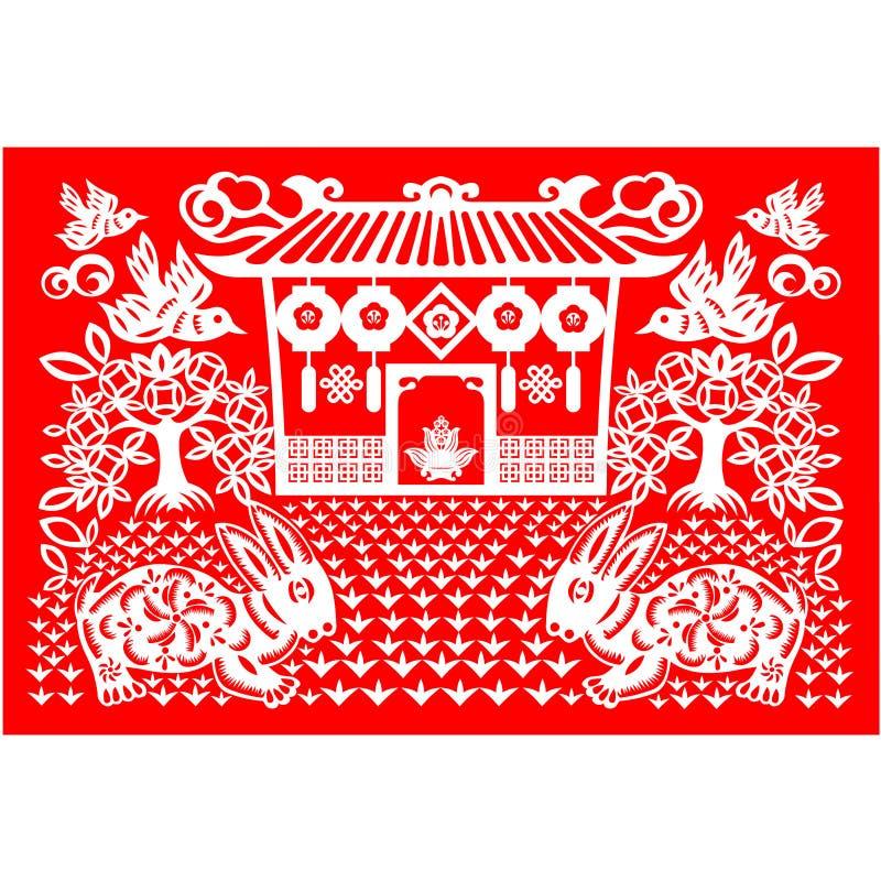Chinese New Year Rabbit Stock Photography