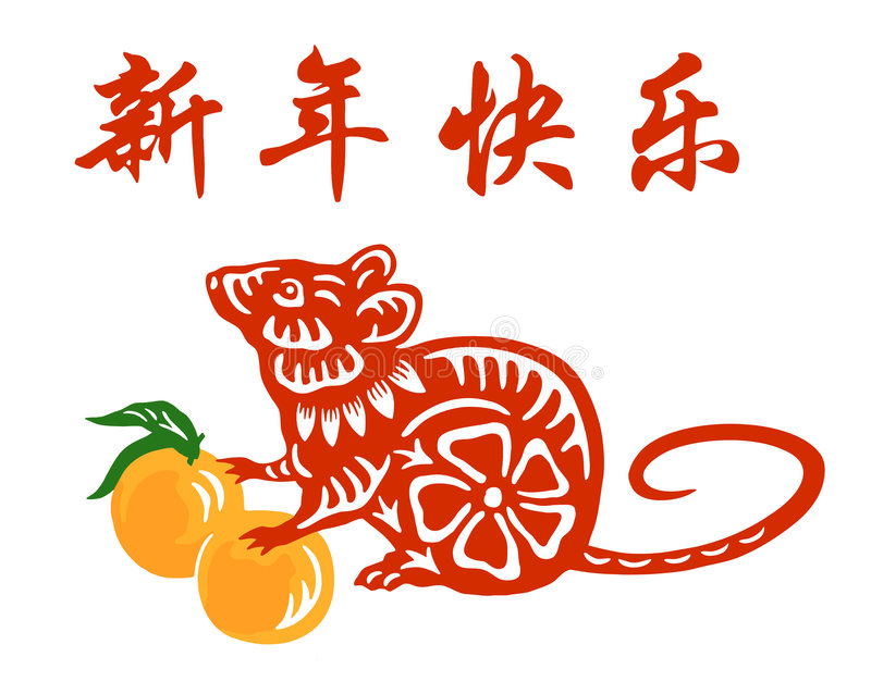 Chinese New Year of the Rat. Illustrated cut paper design of a rat with mandarin oranges with Happy New Year in calligraphy