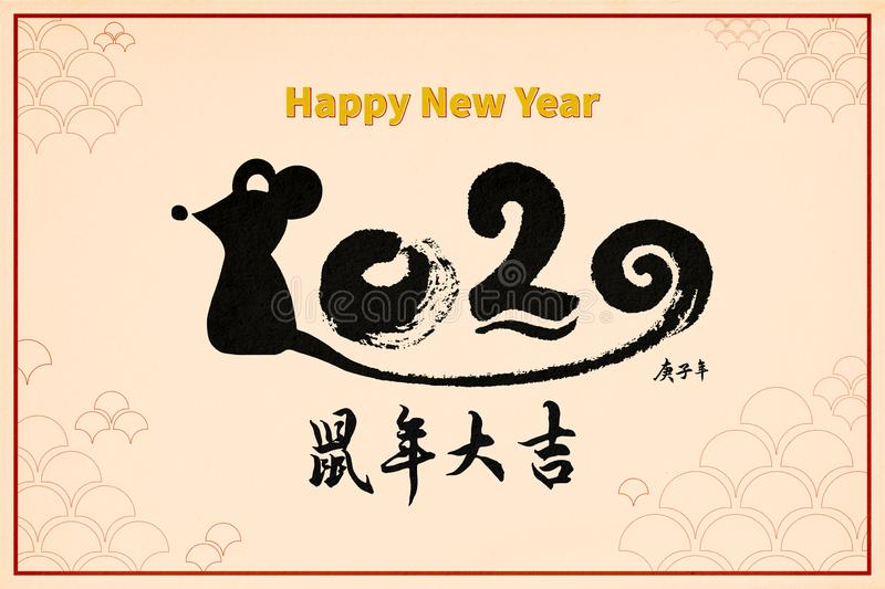 Chinese new year 2020 of the rat , asian elements style Chinese translation : Happy chinese new year 2020, year of rat stock illustration