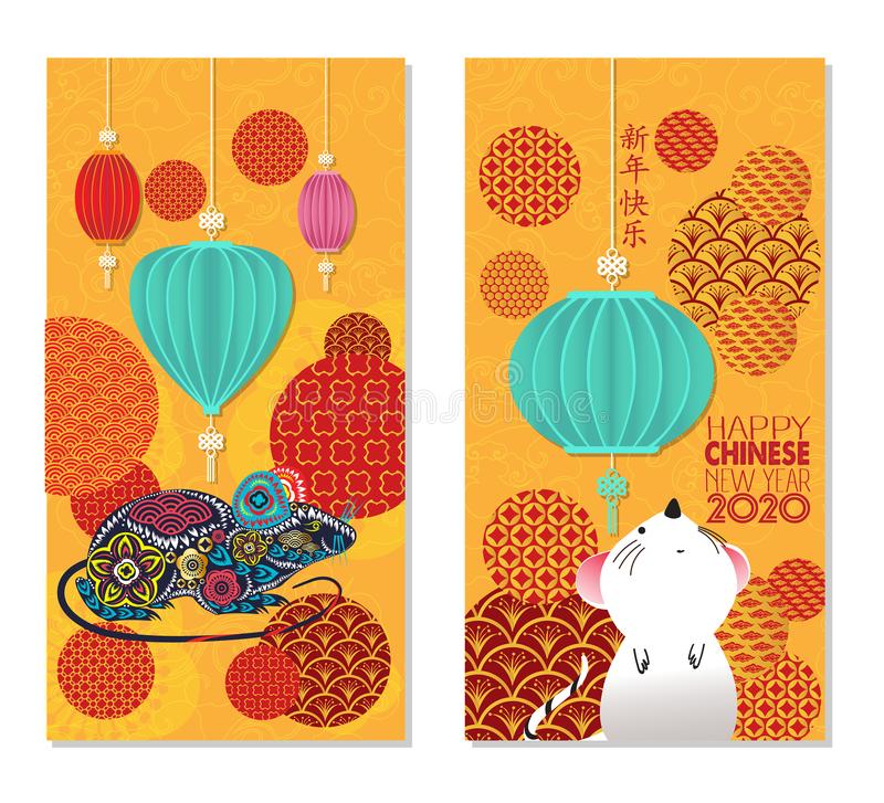 Chinese New Year Rat Banners Set with Patterns in Red. Chinese characters mean Happy New Year.  vector illustration