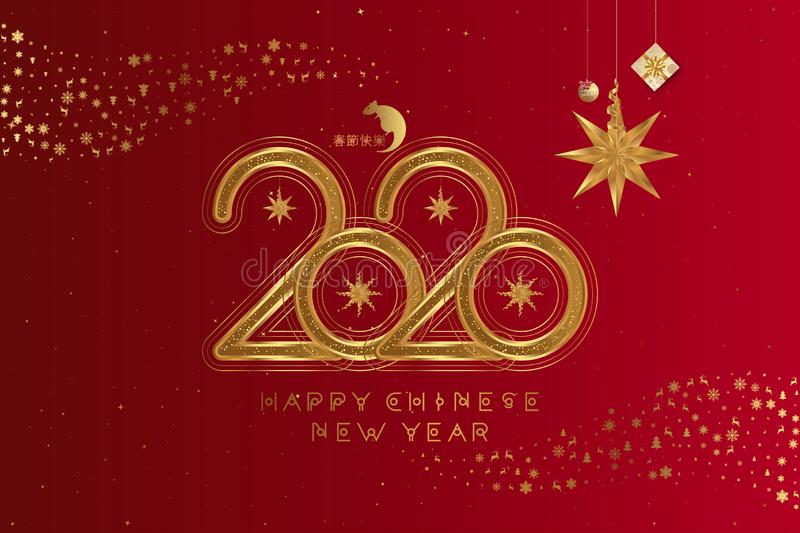 2020 Chinese new year of the Rat. Elegant gold star with Deer and gifts. Greeting card with golden elements on the background of. Asian text. Chinese vector illustration