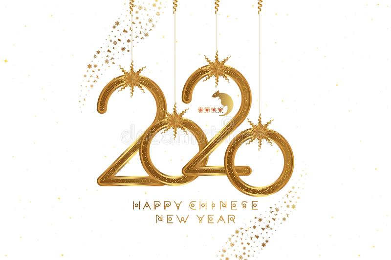 2020 Chinese new year of the Rat. Elegant gold star with Deer. Greeting card with golden elements on the background of Asian text vector illustration