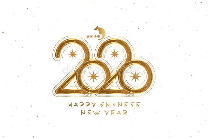 2020 Chinese new year of the Rat. Elegant gold star with text and light effects. Greeting card with golden elements on the royalty free illustration