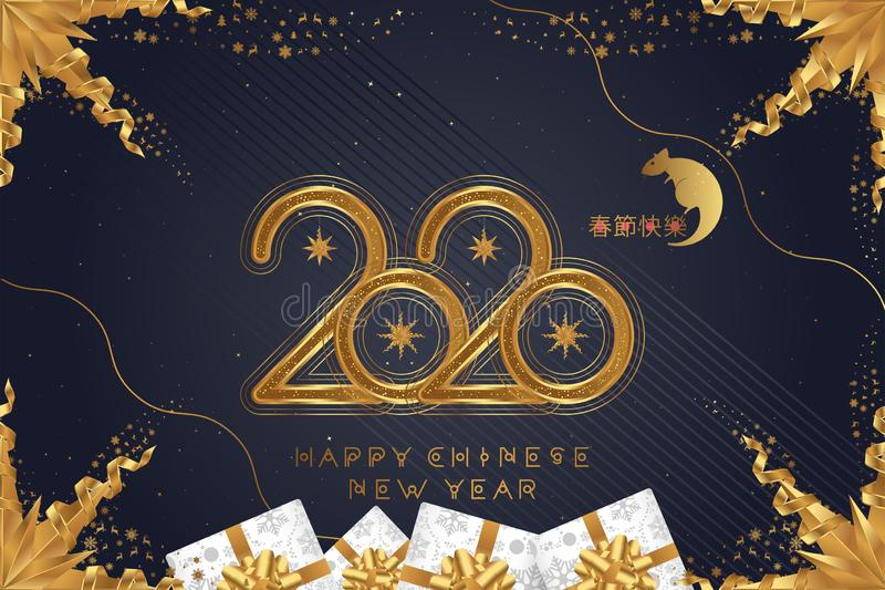 2020 Chinese new year of the Rat. Elegant gold text with light effects. Greeting card with gold inscription and gifts with bows vector illustration