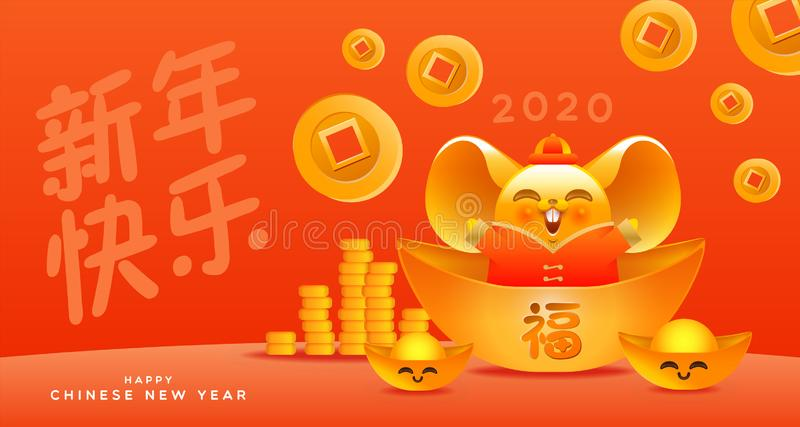 Chinese New Year Rat 2020 Gold Mouse Fortune Card Stock