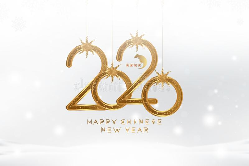 2020 Chinese new year of the Rat. Greeting card with golden elements with ribbon, snowflakes and light effects on the background royalty free illustration