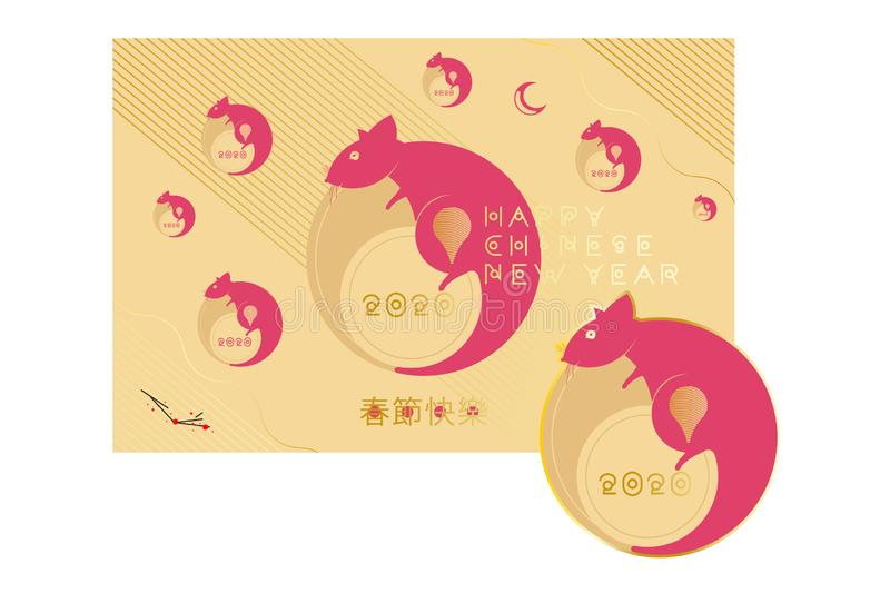 2020 Chinese new year of the Rat. Greeting card with silhouette pink rat with golden decor elements on the background of Asian stock illustration
