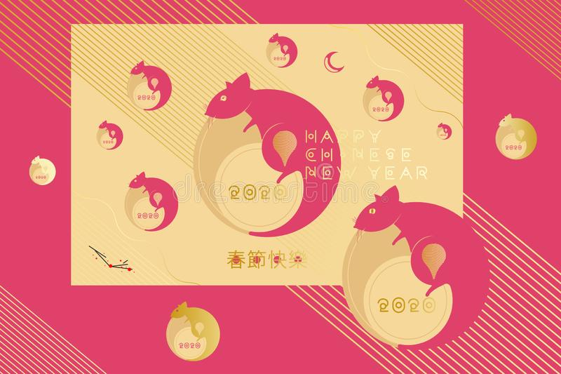 2020 Chinese new year of the Rat. Greeting card with silhouette pink rat with golden decor elements on the background of Asian vector illustration