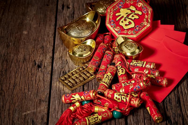 Chinese New Year 2020 Year Of The Rat Stock Image - Image ...