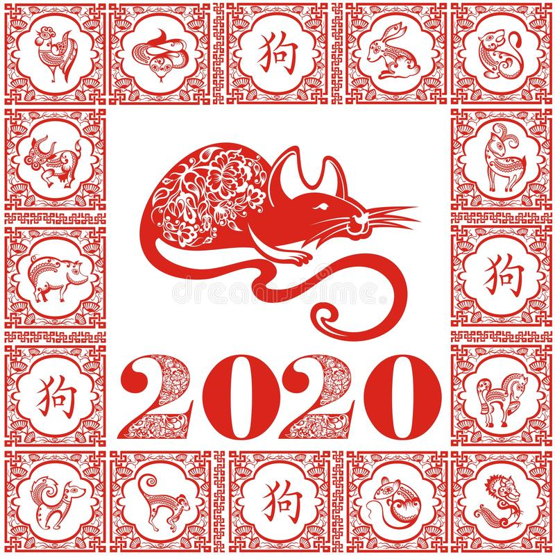 Chinese Zodiac Sign Year of Rat,Red paper cut rat stock photos