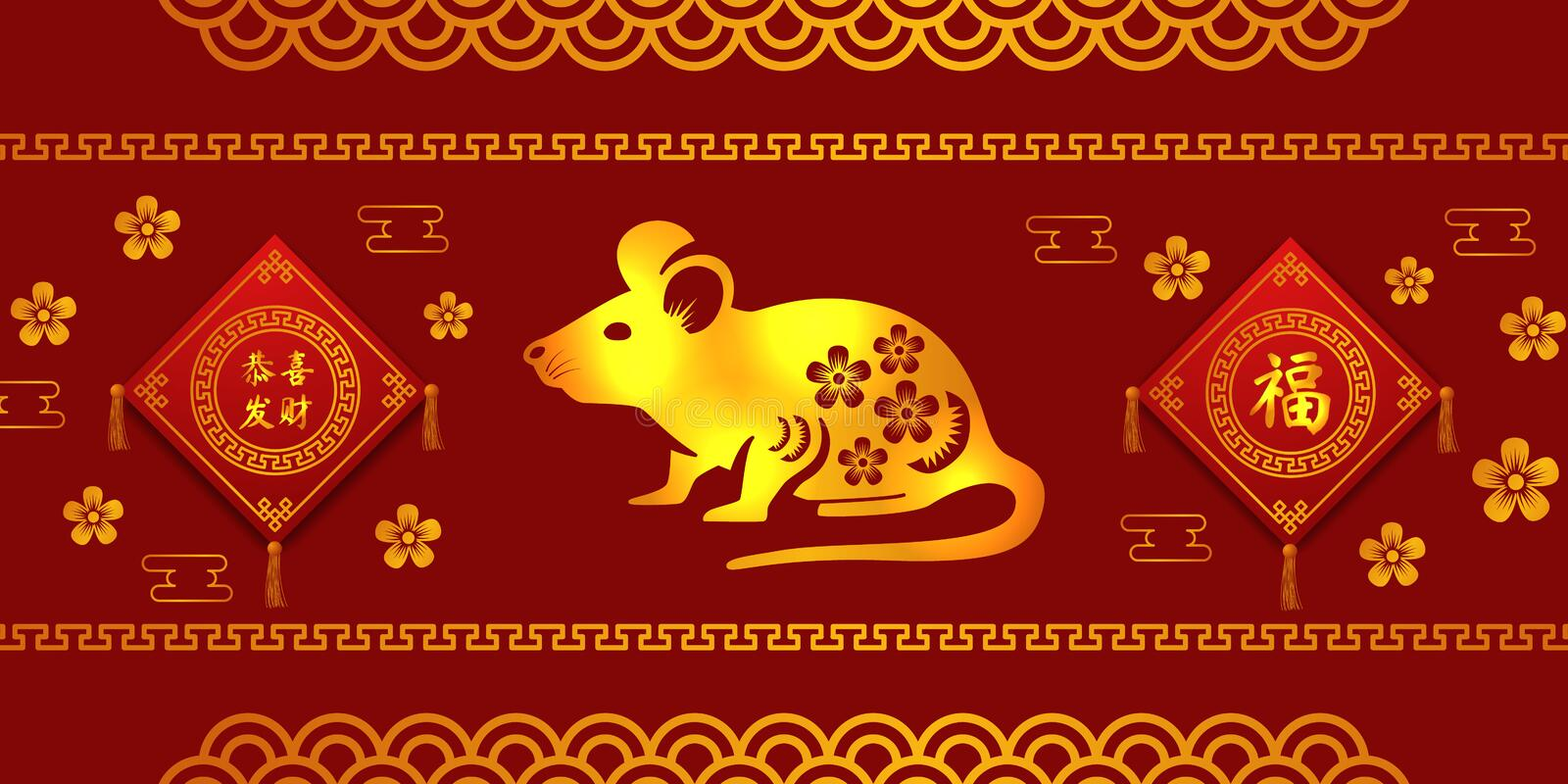 2020 chinese new year of rat or mouse. golden ornament with red background royalty free stock image