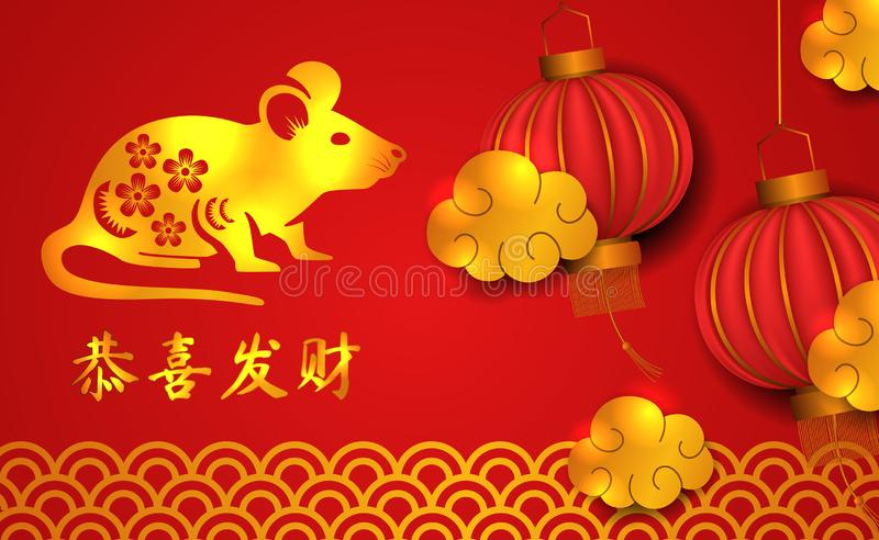 Chinese new year. 2020 year of rat or mouse poster banner template stock photos